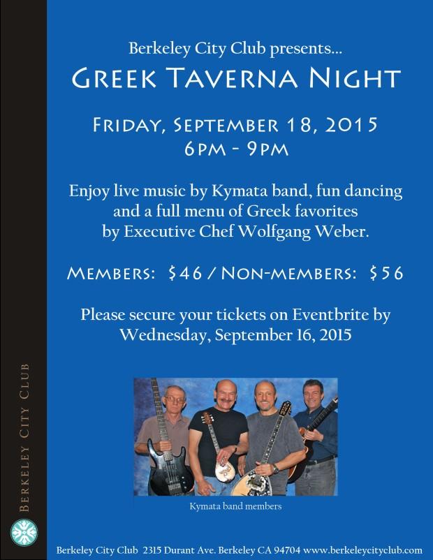 Greek Taverna Night 2015 - updated final